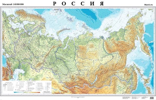 ogoom.com_1316767313_russia_map